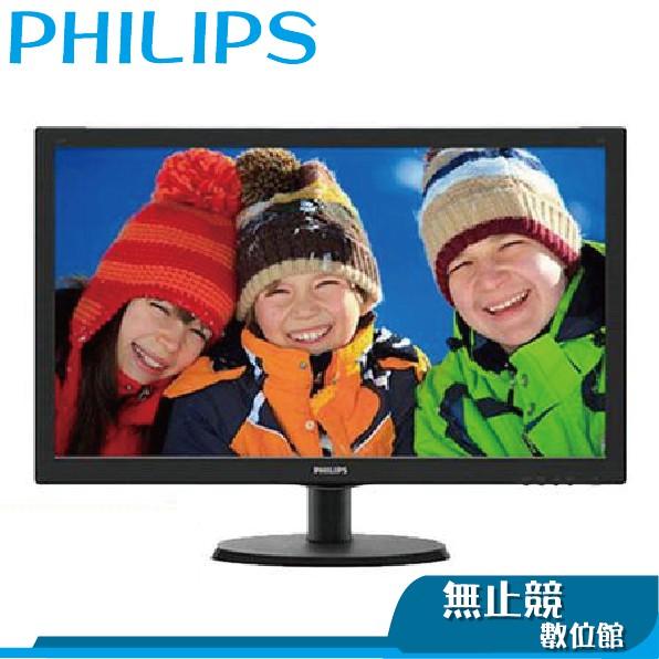 PHILIPS 223V5LSB2 FHD高解析 可壁掛 22吋 寬螢幕