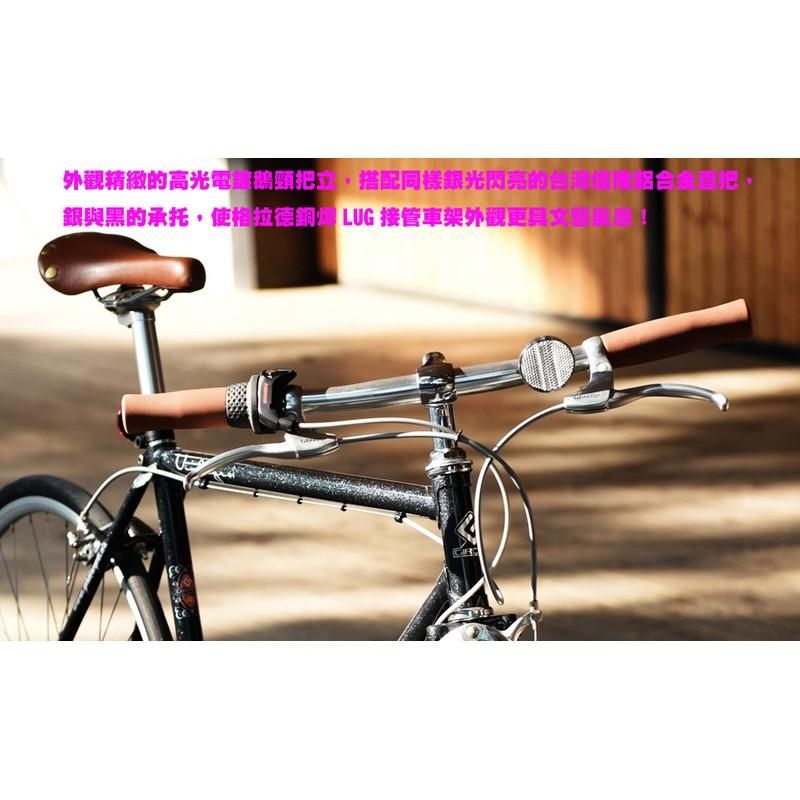 【單車倉庫】GIRDER V01城市輕休閒自行車 公路車 城市車 SHIMANO内三變速