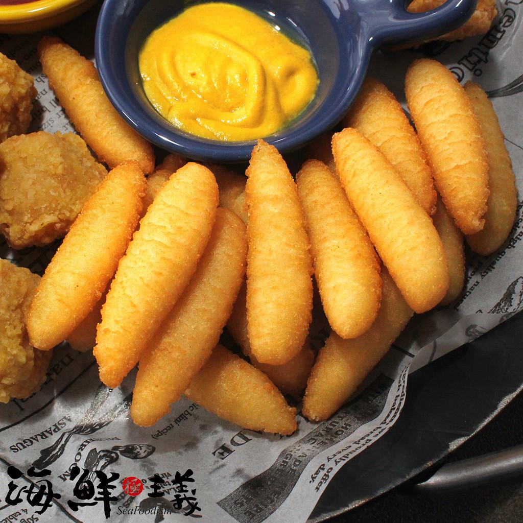 【海鮮主義】蠶寶寶薯條(600g/包)