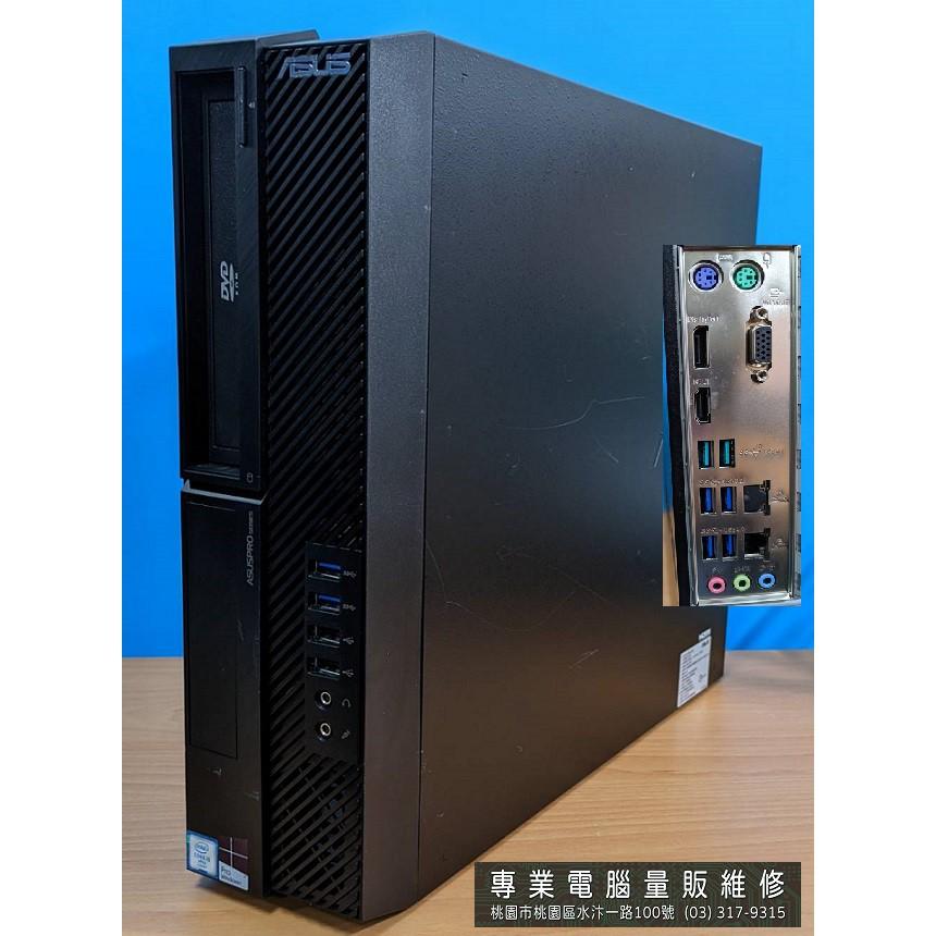 二手華碩主機 I5 6400/8G/500G/原版WIN 10/HDMI
