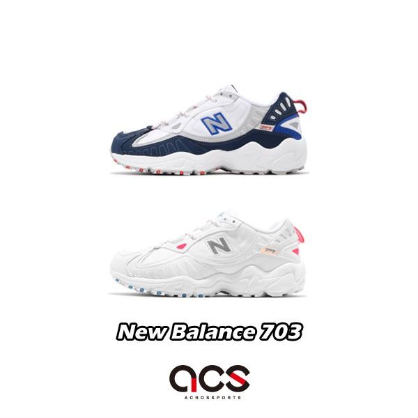 New Balance 慢跑鞋 703 越野慢跑鞋 野跑鞋 NB ML703 男鞋 女鞋 任選 【ACS】