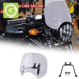 摩托車配件擋風玻璃擋風板CMX500 CMX300用於本田Rebel CMX 500的擋風玻璃2018-2020