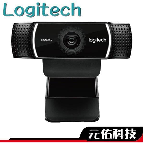 羅技 C922 PRO STREAM 網路攝影機 直播專用附三腳架旋轉雲台
