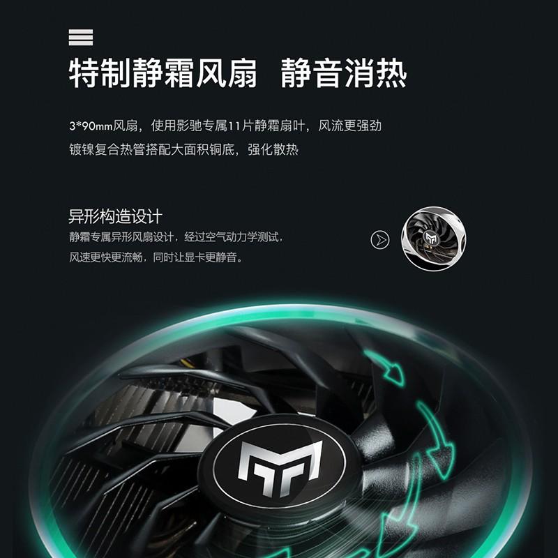 影馳 GeForce RTX3090 金屬大師24G 電腦主機臺式機獨立游戲顯卡