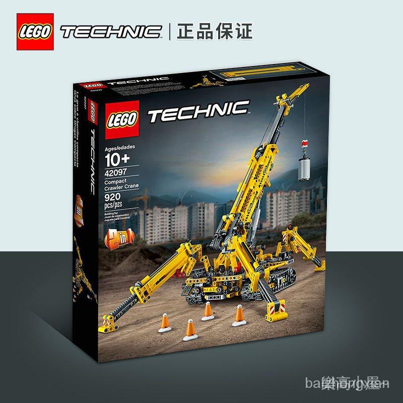 【現貨】【正品保證】LEGO/樂高積木機械組42097蜘蛛起重機男孩兒童玩具 dARF樂高小屋
