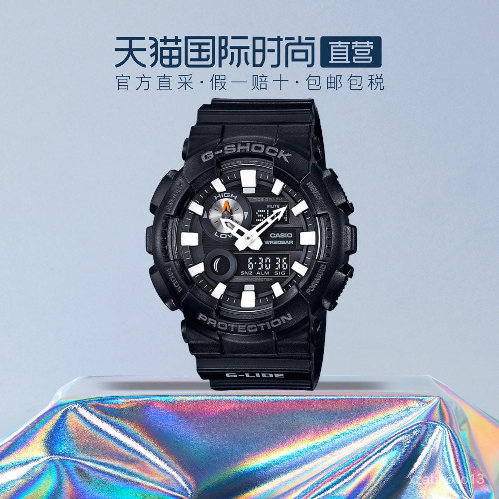 【直營】卡西歐/CASIO G-SHOCK雙顯時尚運動防水男錶GAX-100B-1A CLDV