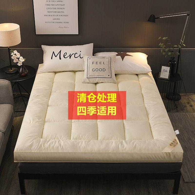 「現貨」羽絨棉床墊榻榻米加厚10cm五星級酒店軟床褥可折疊1.5m1.8米墊被羽絨床墊 軟床墊 羽絲絨日式床墊 羽絨床墊