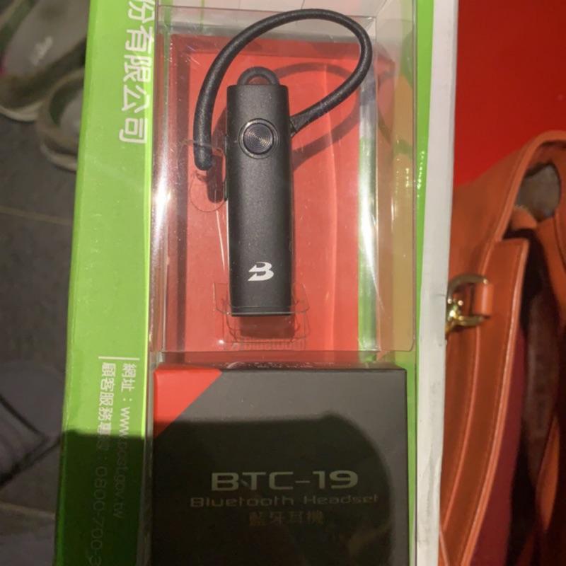 無敵 Besta 全新 BTC-19藍芽耳機