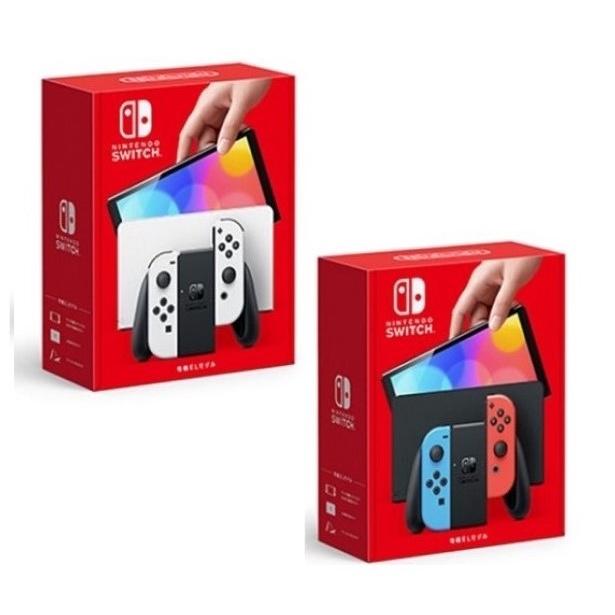Switch 任天堂 電力加強版 遊戲主機 OLED 動森 紅藍 灰黑 主機 一年保固 台灣公司貨 [全新現貨]