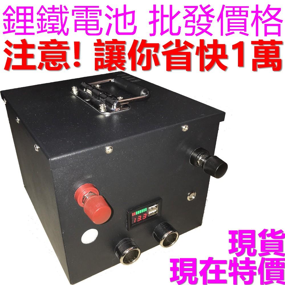 磷酸鋰鐵 電池 非 鉛酸 鉛酸電池 12.8V 50Ah 100Ah 200Ah 300Ah 400Ah 車泊 車床 4