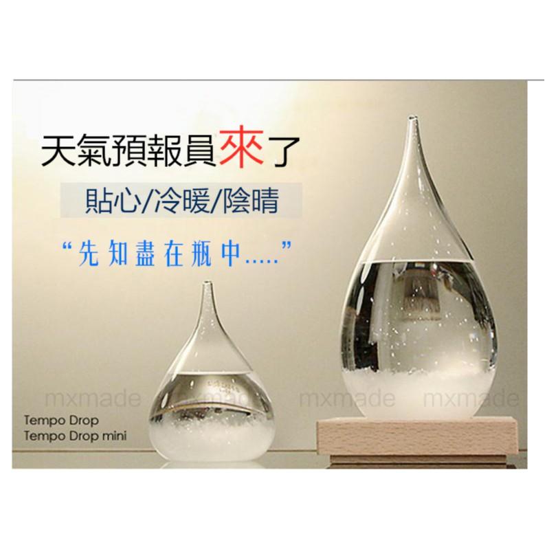 火爆上市天氣預報瓶新款七彩發光風暴瓶創意禮物玻璃工藝禮品