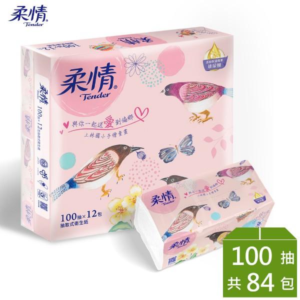 柔情抽取衛生紙 100抽x12包x7袋/箱  玻尿酸添加 童心森林版