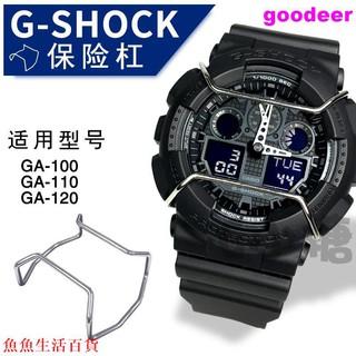 魚魚生活現貨特價下殺卡西歐G-SHOCKGA-100-1A/ GA-110GB/ GA-12 台北市
