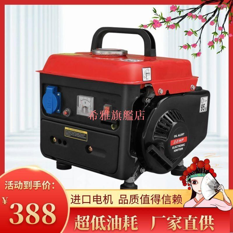 ☀️Xmi9☀️現貨免運☀️發電機220v家用小型汽油增程器自動變頻無聲靜音電動三輪車伏60v110v