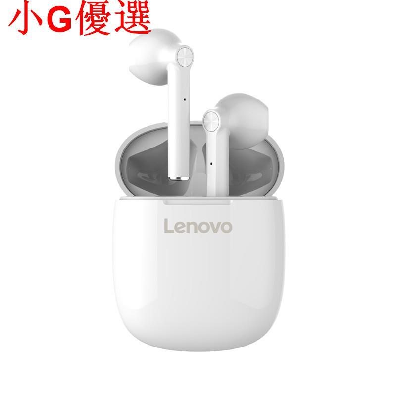 【小G】Lenovo 聯想TWS真無線藍牙耳機 HT30 藍牙耳機推薦 藍芽耳機 無線耳機
