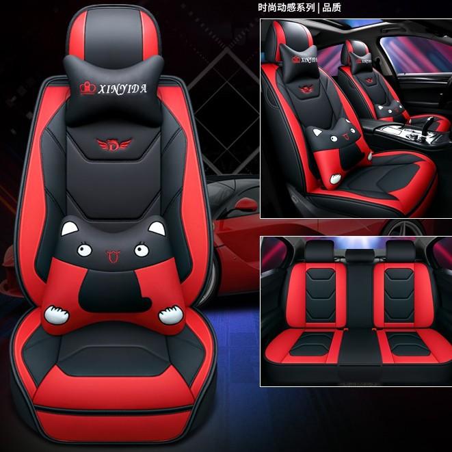 汽車椅套豐田Altis/Vios/yaris小鸭/RAV4本田CITY/Civic/CRV/Fit座套四季通用皮車套坐墊
