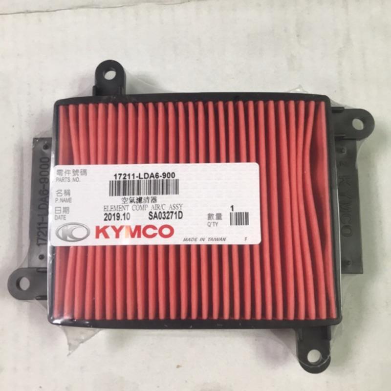 光陽原廠GP125空氣濾清器 LDA6