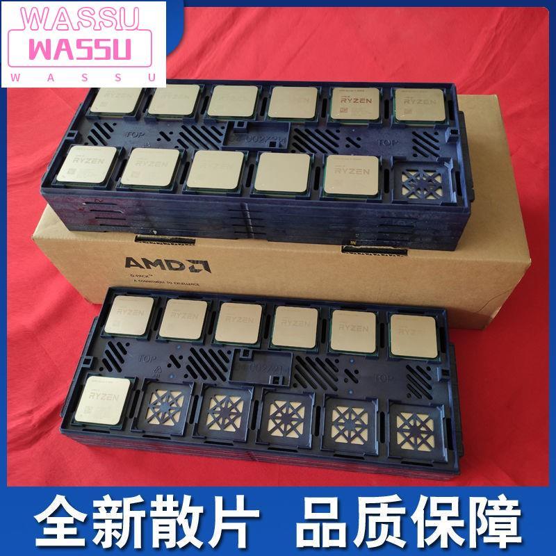 現貨免運AMD銳龍R5/3500X/3600/2600/3600X R3 3200G/3100 CPU全新散片