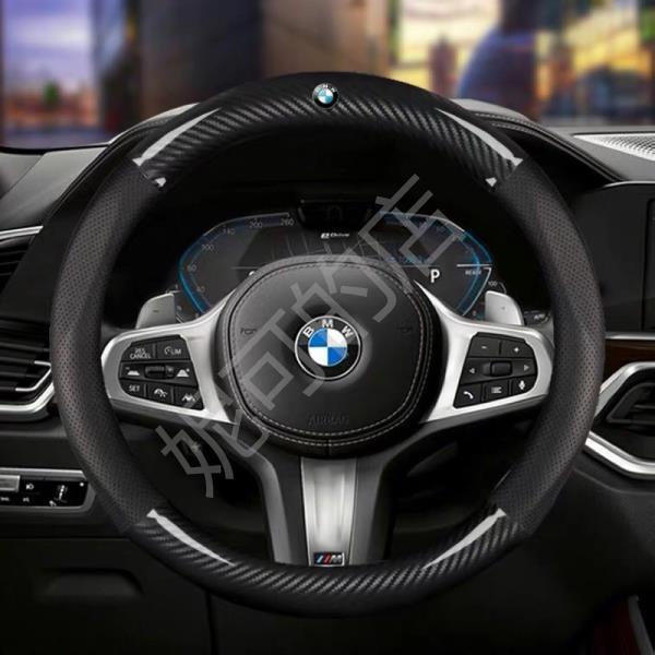 妮可嚴選 現貨熱賣台灣 BMW專用 碳纖維方向盤套e46 e60 e90 f10 f30 320i 318i 328i