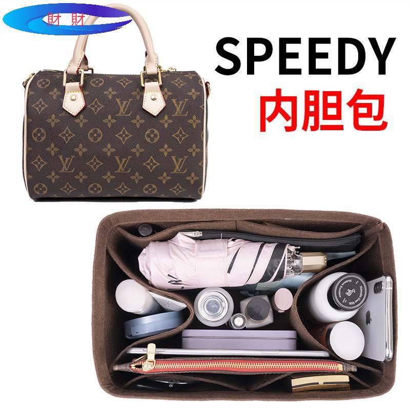 【收納包】撐包定型 LV Speedy 16 20 25 內膽包 內襯 30 35 收納 波士頓 枕 #財財精品店#