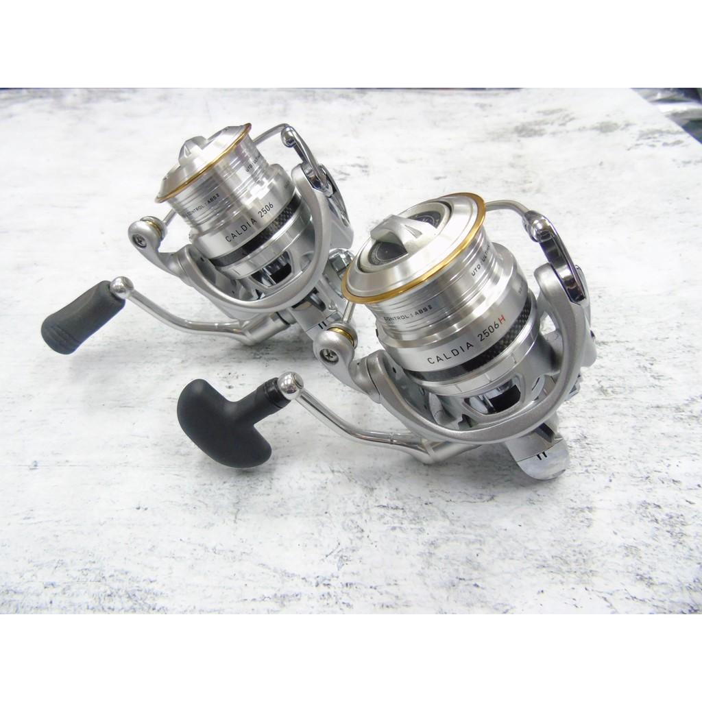 源豐釣具 特價優惠中 DAIWA CALDIA 卡地亞 捲線器 2506 2506H 淺線杯 海釣 路亞 軟絲可用