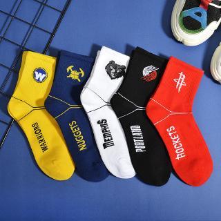 NBA球隊精英襪中筒籃球襪男長筒運動襪純棉滑板襪潮襪子