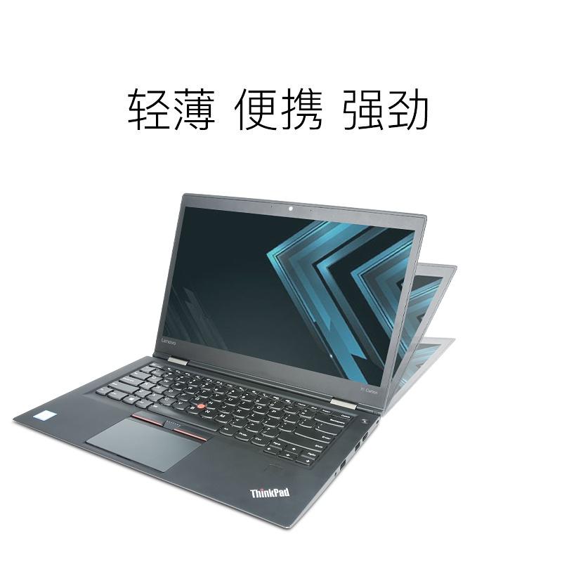 免運 Thinkpad X1carbon 二手筆記本電腦 聯想 輕薄 超極本IBM X1C