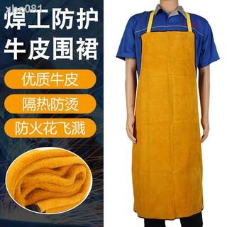 【現貨】電焊工牛皮耐磨隔熱防燙耐高溫防護衣反穿衣焊工圍裙氬弧焊工作服