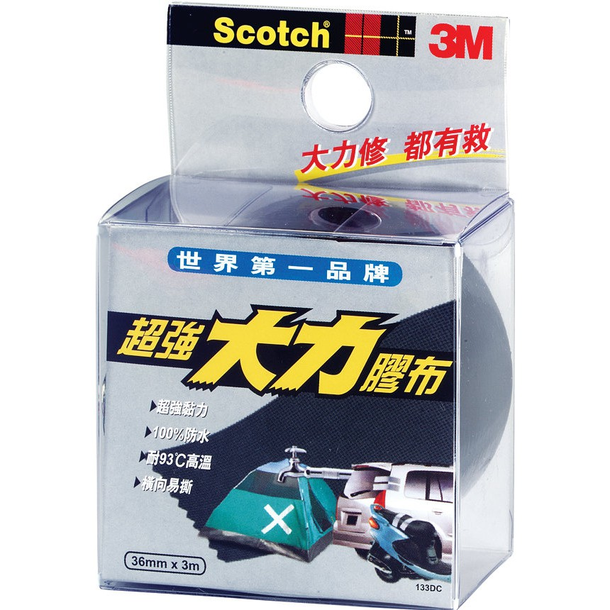 「3M 133 大力膠布(黑色) 36mmX3M」的圖片搜尋結果