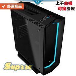 技嘉 Z490 VISION D (ATX 技嘉 RTX3090 EAGLE OC 0D1 SSD 電腦主機 電競主機
