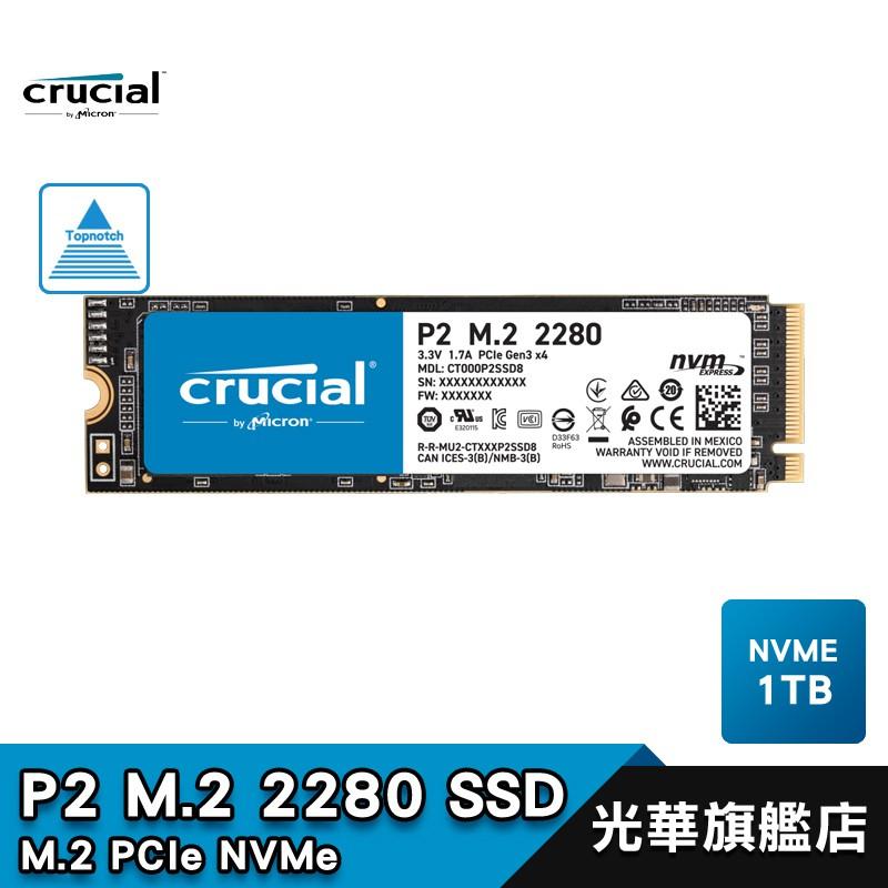 美光 P2 1T M.2 PCIe SSD【全新公司貨】Micron Crucial 固態硬碟 1TB