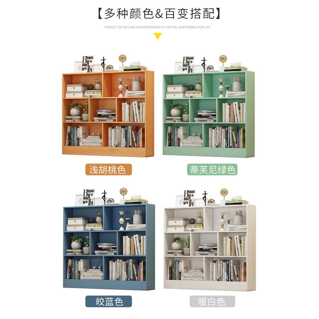 書架簡約落地學生小型玩具收納架家用書柜儲物柜自由組合置物柜子