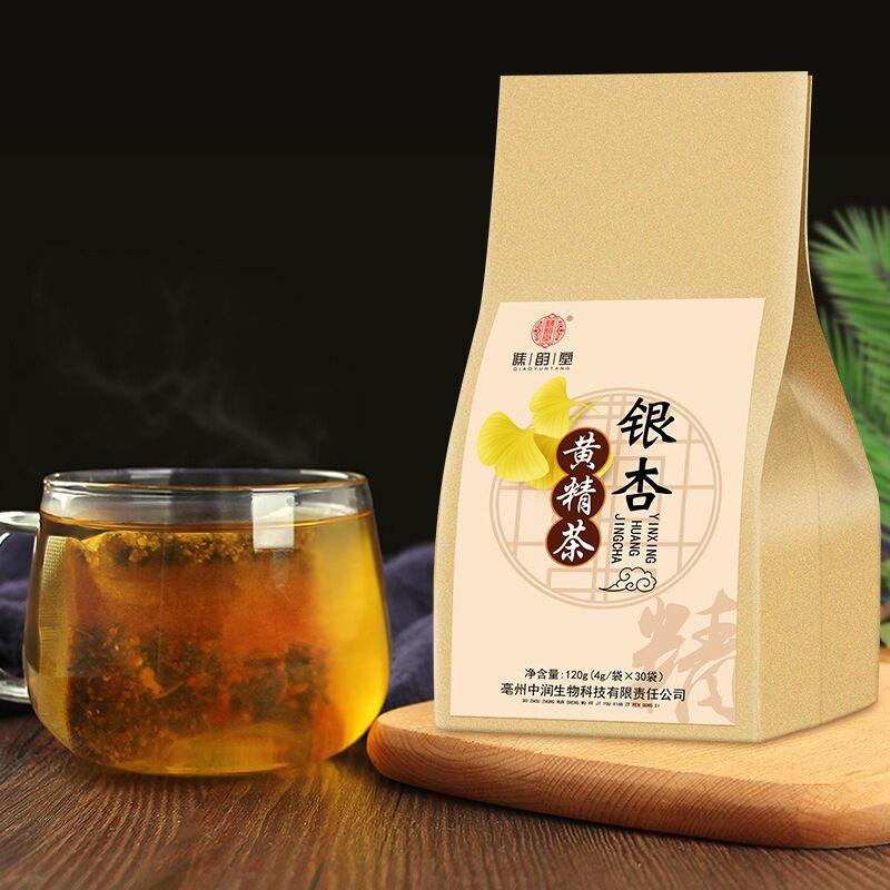 (樂佳康)銀杏黃精茶 120g/30入裝 白果黃精疏火麻仁銀杏茶 下火茶 降火茶 夏季茶包