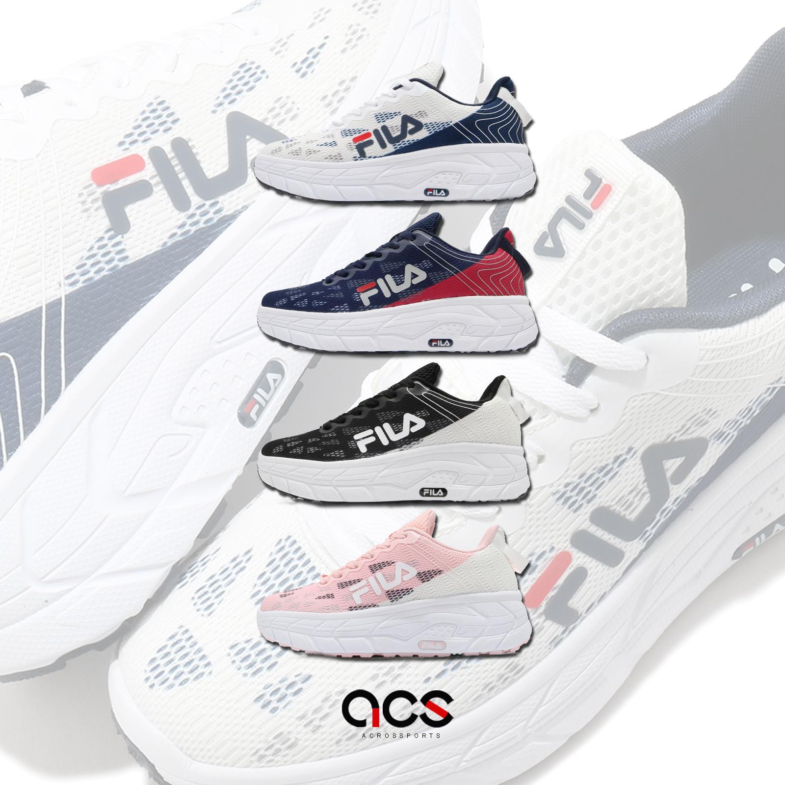 Fila 慢跑鞋 J321V 男鞋 女鞋 厚底 增高 高緩衝 透氣鞋面 輕量 運動鞋 多色任選 【ACS】