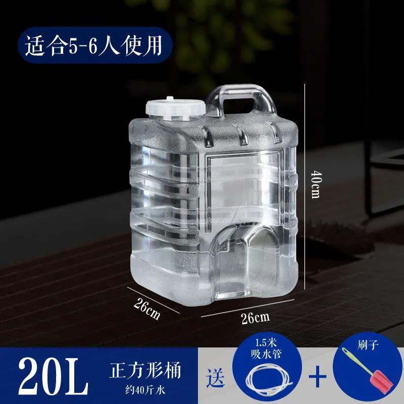 20公升 水桶🏆儲水桶 食品級 礦泉水桶 戶外便攜式水桶 20L大桶 飲水機桶 手提式水桶 蓄水桶 儲水必備