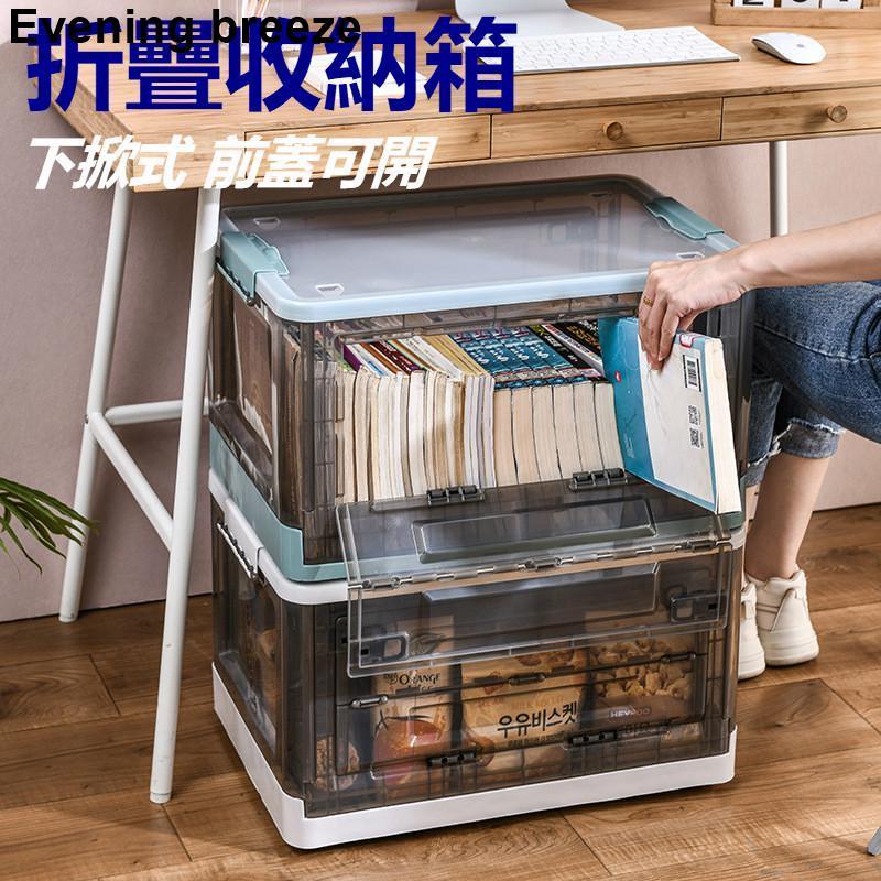 熱銷折疊收納箱 下掀式側開貨櫃箱 大號 帶蓋 手提 帶滑輪 塑料 臥室客廳車載儲物盒 透明整理箱
