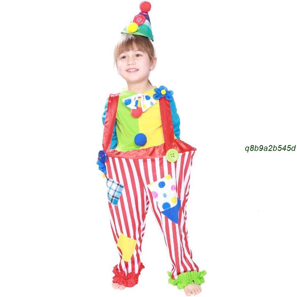 聖誕節兒童小丑Cosplay 3-6歲兒童可愛馬戲團小丑裝 校園演出活動 學生舞臺表演造型服飾 聖誕節扮演服