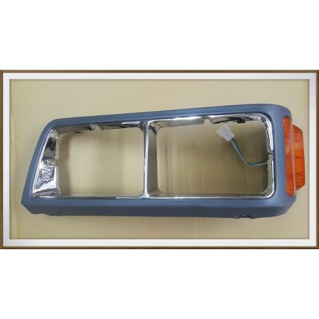【帝益汽材】中華 三菱 得利卡 DE 90~93年 大燈框 方向燈 角燈《另有賣後燈殼、車門外把手、中門外把手、噴水桶》