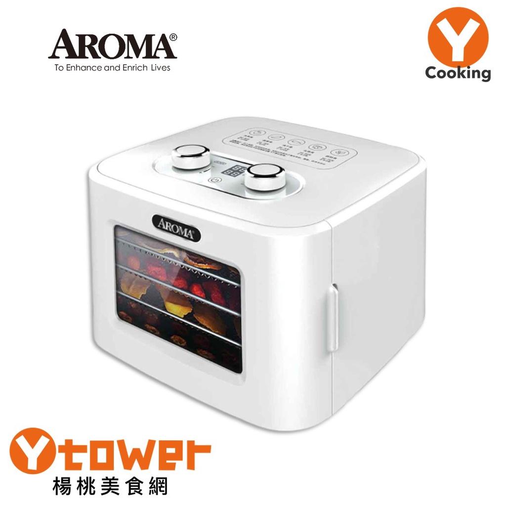 【美國AROMA】四層溫控乾果機AFD-310A【楊桃美食網】新升級