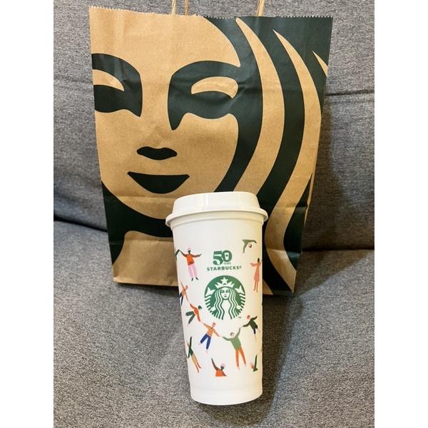 星巴克 Starbucks50週年隨行杯