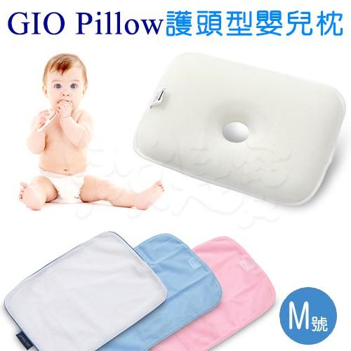 GIO Pillow 超透氣護頭型嬰兒枕頭-素面-S號