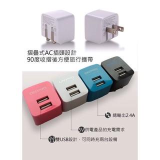 ONPRO 雙USB 雙充電 充電器 5V 2.4A 3.4A 高速充電 豆腐頭 快充 行動電源 充電頭 台中市