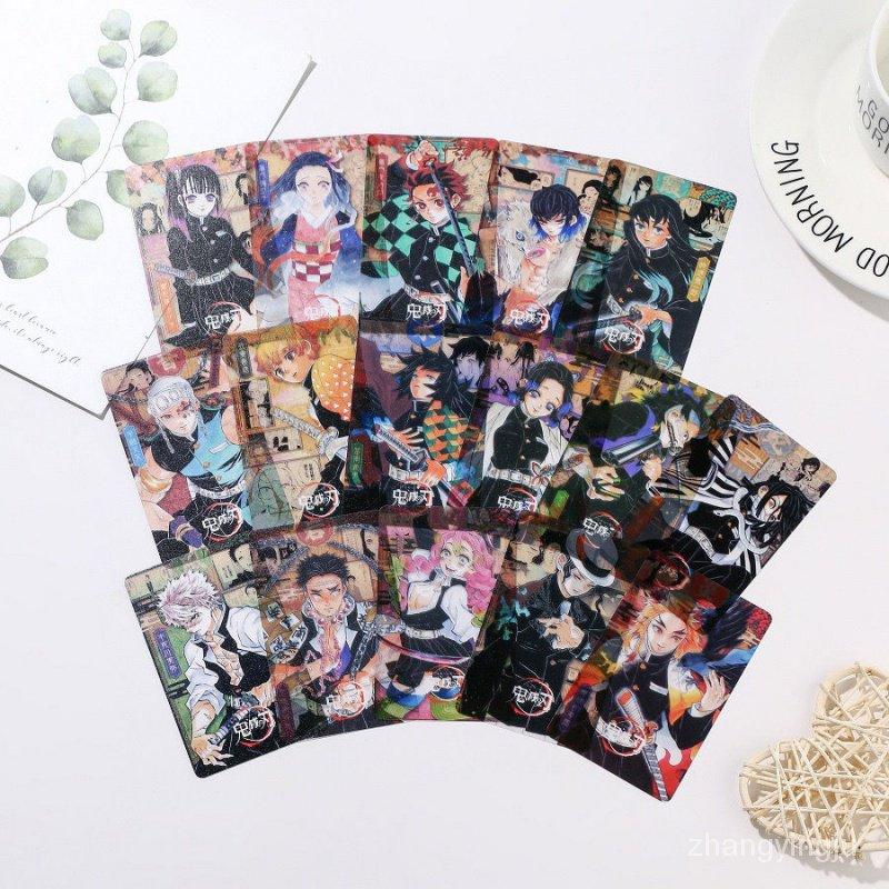 鬼滅之刃 鬼滅之刃卡片 動漫週邊 PVC照片卡 卡片 照片 16張套裝 透卡 透明卡片