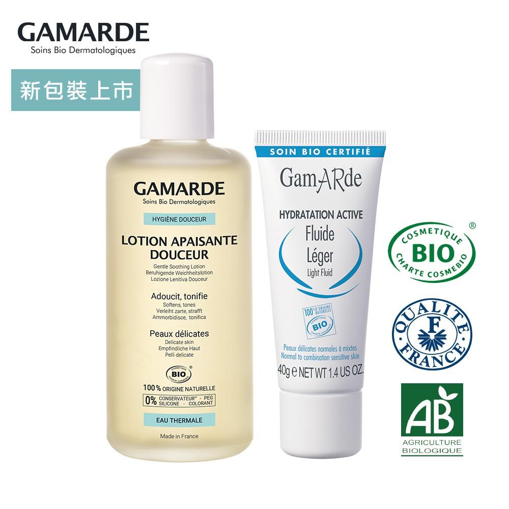 GamARde珂瑪德 高效玻尿酸清爽保濕組(長效玻尿酸保濕乳霜-清爽型+溫和舒敏化妝水 密集修護保濕鎖水) 廠商直送