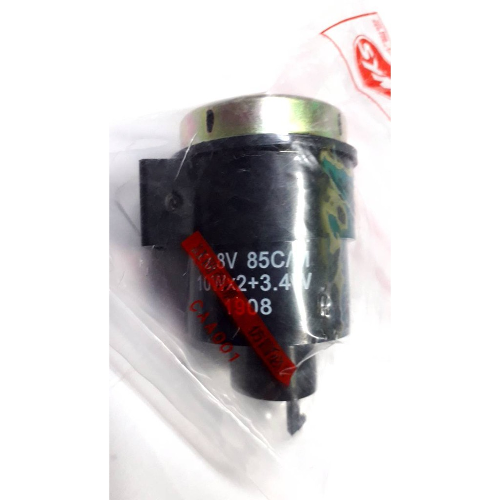 三陽原廠方向燈繼電器L07 (燈泡式/3插 )