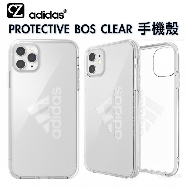 adidas 愛迪達 經典款透明手機殼 iPhone 11 Pro Max i11 保護殼 防摔殼 手機套 手機背蓋