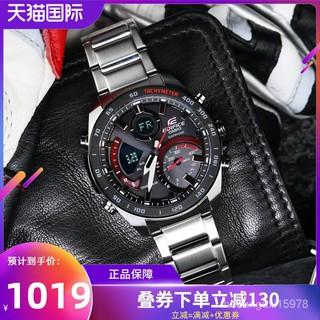 卡西歐男手錶Edifice紅牛賽車聯名太陽能 ECB-900DB-1A EQS 高雄市