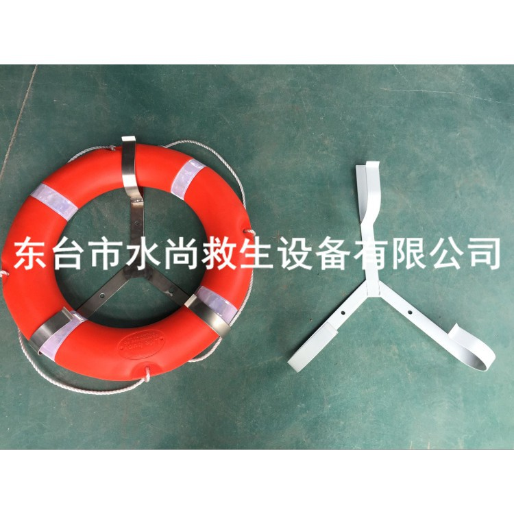 【關注優先發貨】船用專業加厚不銹鋼救生圈支架掛架鐵質噴塑救生圈固定支架三角架