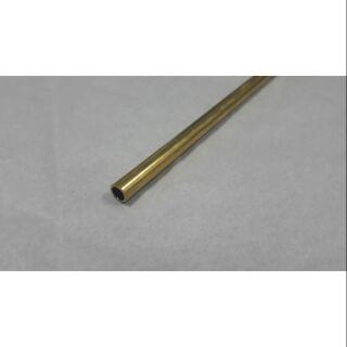 黃銅管 外徑8mm*內徑6mm*長100mm~400mm 10mm 12mm 台南市