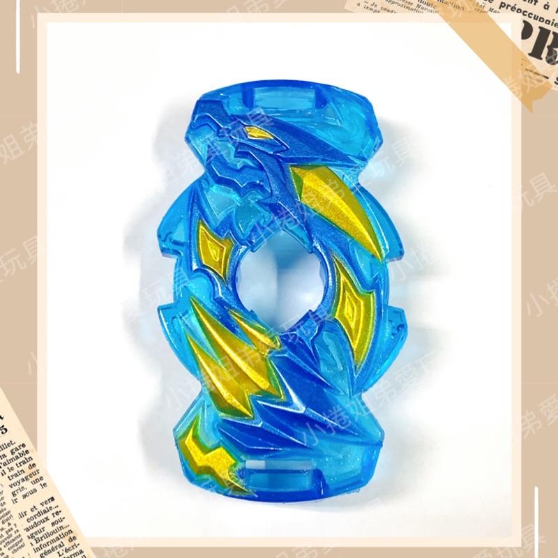 B153 單售(神龍上晶盤)上結晶盤  藍色 正版 戰鬥陀螺
